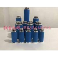 精密滤芯-德国超滤-压缩空气精密过滤芯PE03/05