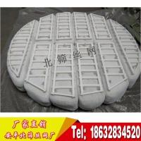 生产不同规格型号的丝网除沫器|聚四氟乙烯PTFE丝网除雾器