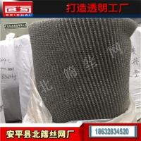 厂家现货销售304汽液过滤网500宽600宽压波纹过滤网