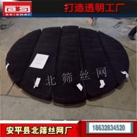 订做sp标准型上下装式丝网除沫器钛丝TA2除雾器
