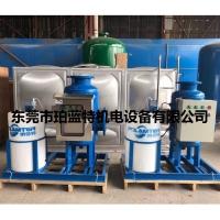一体化全程物化水处理器