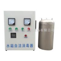 WTS-2A/B生活水箱消防水箱自洁消毒器