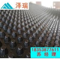 HDPE车库排水板辽宁锦州5公分蓄排水板
