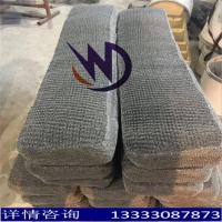 万鼎供应不锈钢丝网除沫器网垫