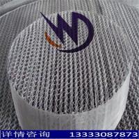 万鼎供应不锈钢丝网波纹金属填料