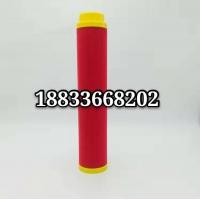 88343124滤芯-精密滤芯-英格索兰精密滤芯
