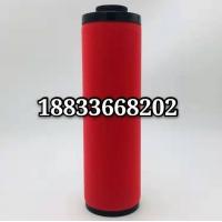 88343363滤芯-精密滤芯-英格索兰精密滤芯