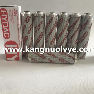 贺德克液压油滤芯 - 贺德克液压油滤芯供应商