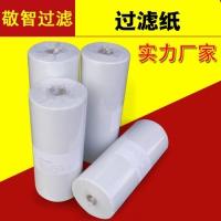 乳化液过滤布-乳化液过滤纸-无纺布滤纸-敬智乳化液滤纸厂家