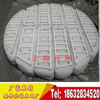 北筛供应SP标准型上下装式丝网除沫器/PTFE丝网除雾器