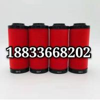 海沃斯精密滤芯-干燥过滤器芯-Q004海沃斯滤芯