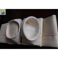 白灰窑除尘采用何种布袋