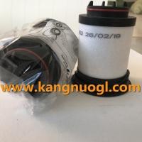 VCEH250里其乐排气过滤器 - 里其乐真空泵滤芯