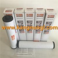 RA/RC630普旭真空泵油雾滤芯 - 质量保证
