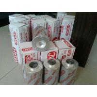 0030D010BN3HC 贺德克液压滤芯