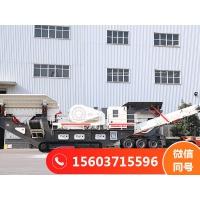 时产100-120吨的可移动轧石机报价多少钱