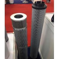 硅藻土滤芯 30-150-207 厂家