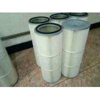 除尘滤筒 3266除尘滤芯 优质供应商 品质保障