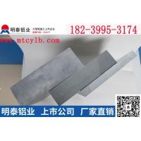 制罐工业5083铝板深受报价厂家
