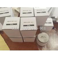 SAF2-EL850滤芯_空压机精密滤芯_SMC精密滤芯厂家