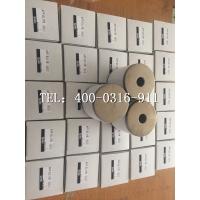 AMF-EL850滤芯_空压机精密滤芯_SMC精密滤芯厂家