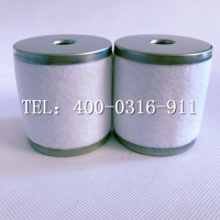 AMF-EL650滤芯_空压机精密滤芯_SMC精密滤芯厂家