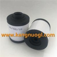 真空泵滤芯_真空泵进气滤芯_优质真空泵滤芯生产厂家