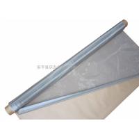 304 316 316L 不锈钢筛布-不锈钢滤布-不锈钢网布