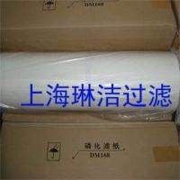 磷化过滤纸-磷化渣过滤纸-磷化除渣过滤纸