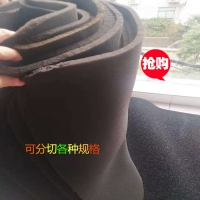活性炭过滤棉 蜂窝状海绵体活性炭过滤网纤维棉空气滤网