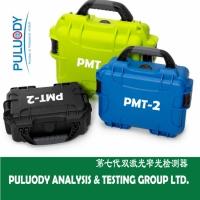 普洛帝PMT-2油液污染度检测仪
