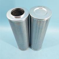 电厂滤芯WFT-206095-25/10SGV1投标滤芯