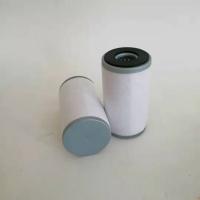 真空泵排气过滤器_真空泵过滤器_真空泵滤芯订购热线