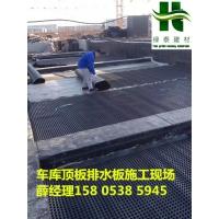 黄冈1.2公分丨20高地下室底板排水板