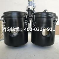 真空泵排气过滤器_真空泵排气滤芯_诚信经营合理报价