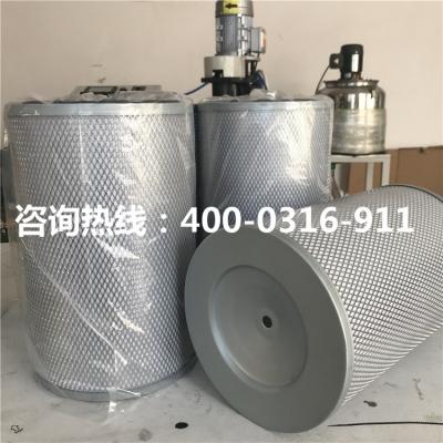 真空泵油雾滤芯_真空泵油雾分离器_油雾滤芯免费咨询热线
