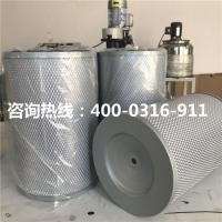 滑阀泵油烟过滤器_镀膜机油烟过滤器_真空泵过滤器滤芯工厂
