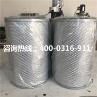 镀膜机真空泵排气过滤油烟分离装置_油雾滤芯_规格齐全