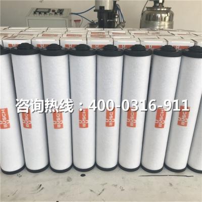 普旭真空泵RA/RC630过滤滤芯_真空泵排气滤芯_订购热线