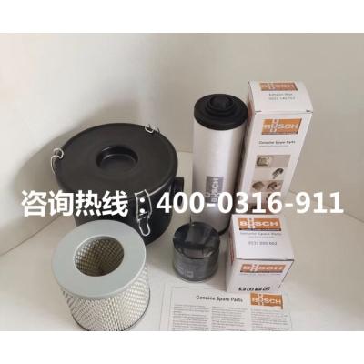 0532140159油雾分离器_普旭真空泵排气滤芯_全国发货