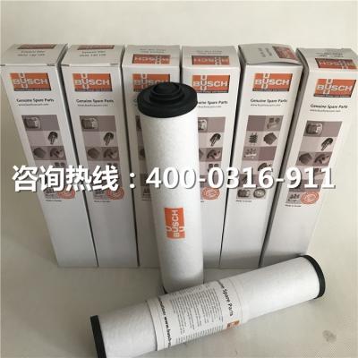 真空泵滤芯_德国进口真空泵滤芯_国产真空泵滤芯_质量保证