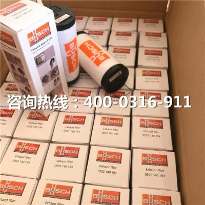 真空泵滤芯_德国进口真空泵滤芯_国产真空泵滤芯_订购热线
