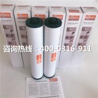 进口真空泵空气滤芯_进口真空泵排气过滤器_真空泵滤芯批发价格