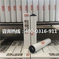 进口真空泵空气滤芯_进口真空泵排气过滤器_真空泵滤芯制造工厂