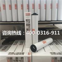 进口真空泵空气滤芯_进口真空泵排气过滤器_真空泵滤芯批发商
