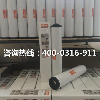 进口真空泵空气滤芯_进口真空泵排气过滤器_真空泵滤芯生产厂家