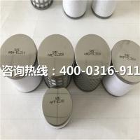 空压机精密SMC滤芯AMG-EL350_SMC滤芯型号大全