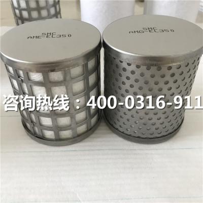 空压机精密滤芯_日本SMC滤芯_主路过滤器SMC滤芯全国包邮