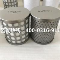 空压机精密SMC滤芯AMG-EL250_SMC滤芯型号大全