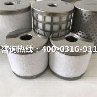 空压机精密SMC滤芯AMG-EL150_SMC滤芯型号大全